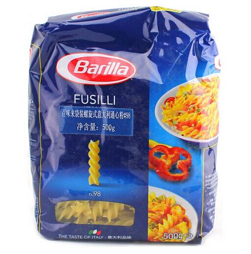Упаковка мешок основные продукты питания