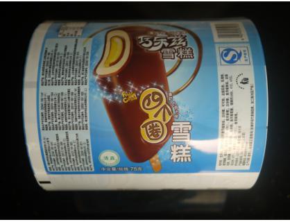 Мороженое Упаковка мешок 1
